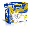 Dual Squeeze Pages Profit Pack- *TWO* Professionally-Designed, Squeeze Pages That Convert Like Crazy